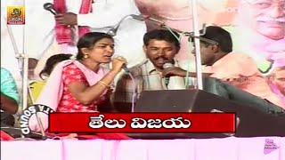Goreti venkanna Telu Vijaya   Santha Ma Oori Santha  Telangana Sambaralu   Telangana Folk Songs