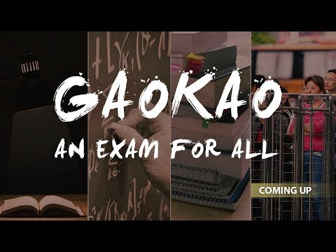 Gaokao, an exam for all