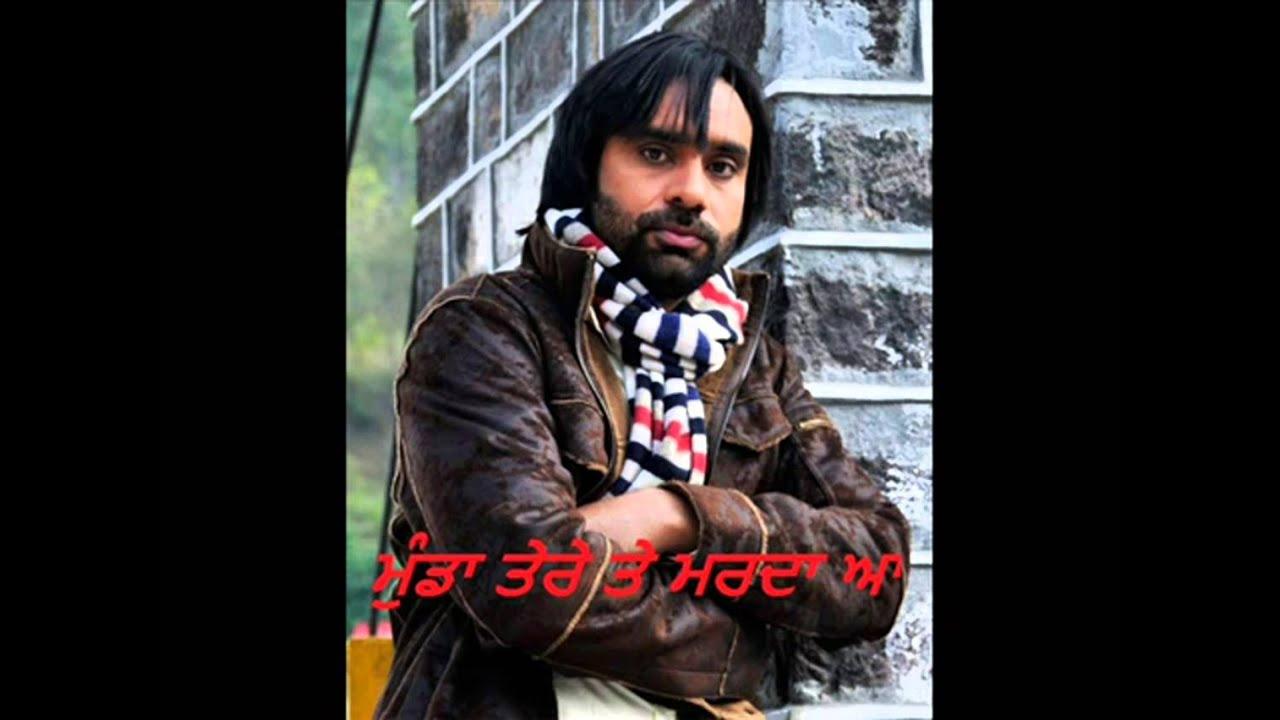 Babbu Maan Dil Ta Pagal Hai Song Lyrics