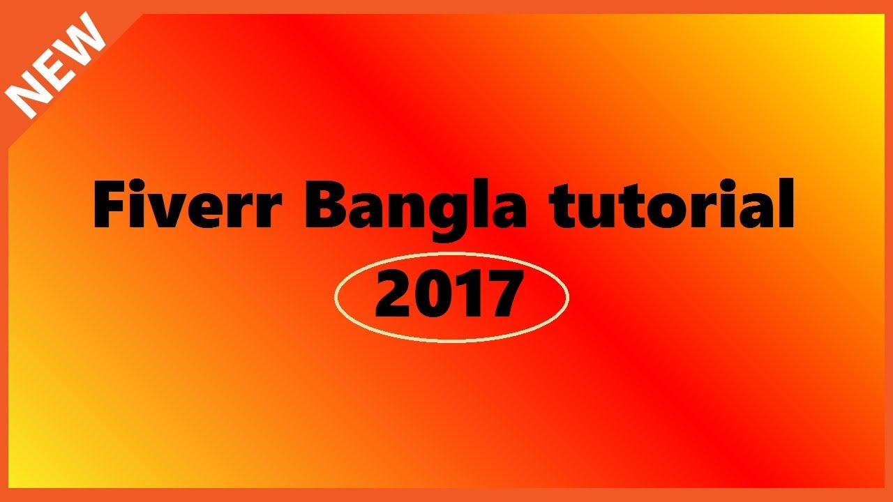 Fiverr Bangla full Tutorial 2017 | Secret tips in fiverr bangla tutorial  2017