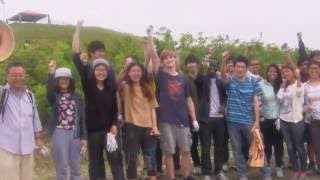 第4回千年希望の丘育樹祭2016 主催 一般社団法人 森の防潮堤協会 後援 ...