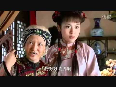 新还珠格格 Ep1- Xiao Yan Zi as Madam Wu La Na La Part 1
