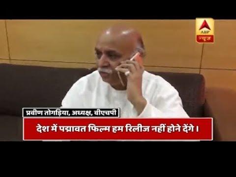 Padmavat Row: 'Film release NAHI HONE DENGE,' says VHP chief Praveen Togadia in a VIRAL clip