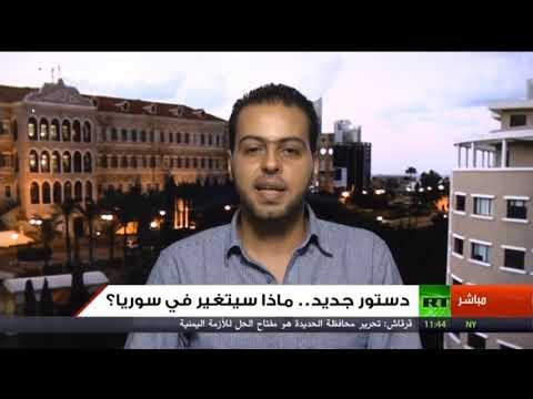 لقاء مهند دليقان على قناة روسيا اليوم -برنامج بانوراما- 14/09/2018  - 20:55-2018 / 9 / 14