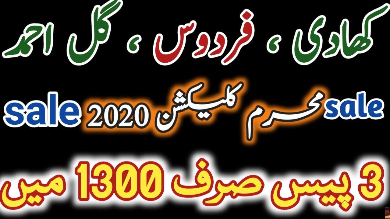 Khadi Firdous Laimlight Gul ahmed muharam latest collection 2020 biggest muharam sale / biggest sale
