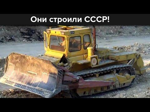 Топ-5 тракторов и бульдозеров которые строили СССР!