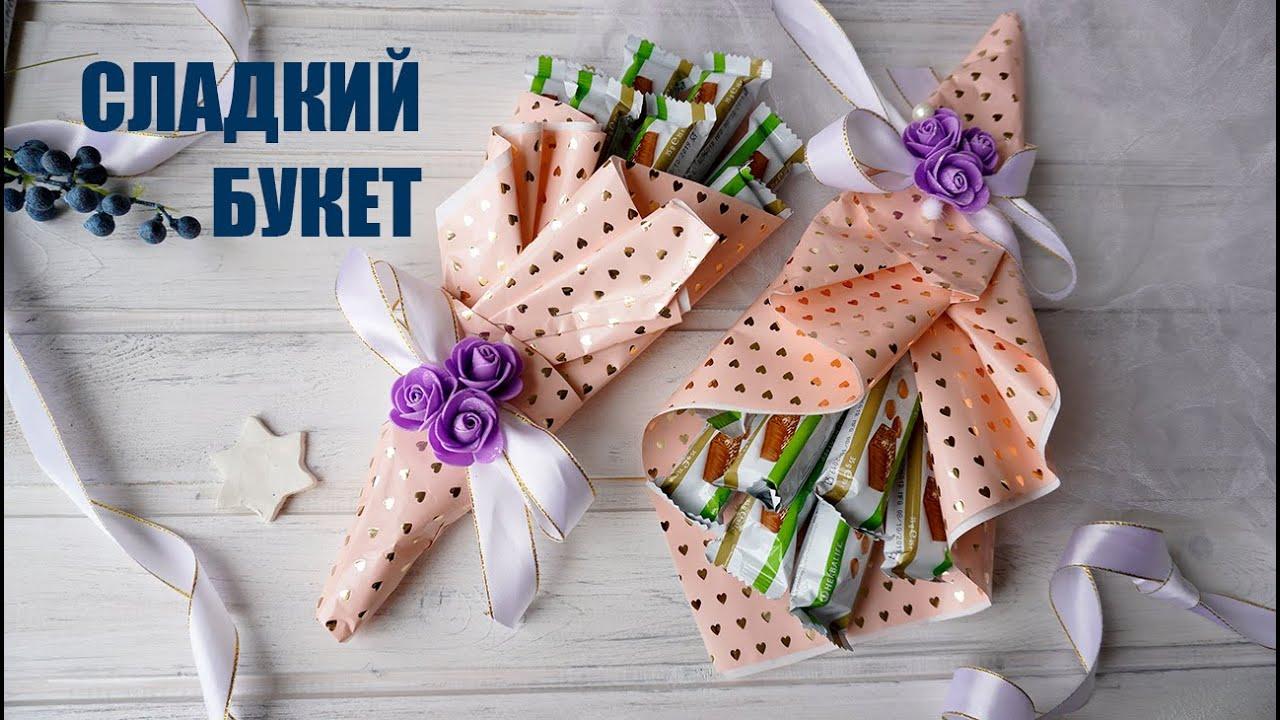 Сладкий букет на 8 марта из протеиновых батончиков\подарок на 8 марта/пп букет