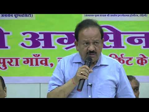 Popularise traditional Indian systems of medicines: Dr Harsh Vardhan