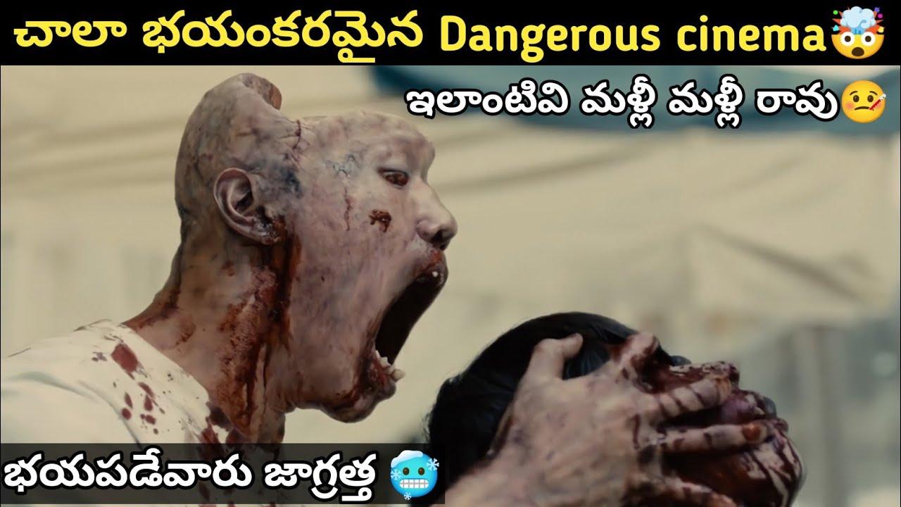 I'm a hero (2015) mysterious 💁🏻♀️ Zombie Thriller movie explained in Telugu    Movie Guru