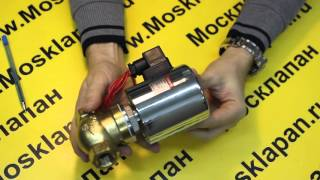 Электромагнитный клапан SMART SL-5595(, 2016-02-17T15:00:53.000Z)