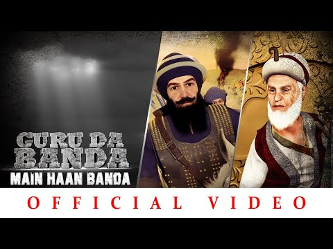 Main Haan Banda ( Full Song ) - Daler Mehndi || Guru Da Banda || New Punjabi Songs 2018 || Lokdhun