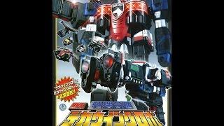 特捜戦隊デカレンジャーDXデカウイングロボ Tokusou Sentai Dekaranger DX DekaWing Robo thumbnail