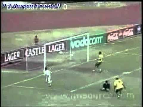QWC 2002 Zimbabwe vs. South Africa 0-2 (09.07.2000)