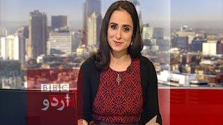 sairbeen 29th december 2015 bbc urdu
