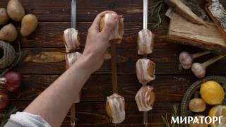 Картофель в беконе «Любительском» на шампурах