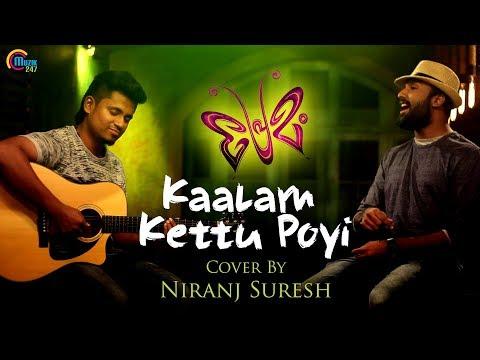 Kaalam Kettu Poyi Cover Ft Niranj Suresh | Premam | Durwin D'Souza | Official