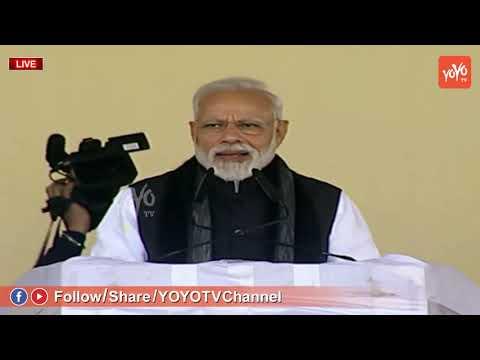 PM Modi Full Speech   CRPF Jawans in Pulwama Incident   Public Meeting at Jhansi   UP   YOYO TV