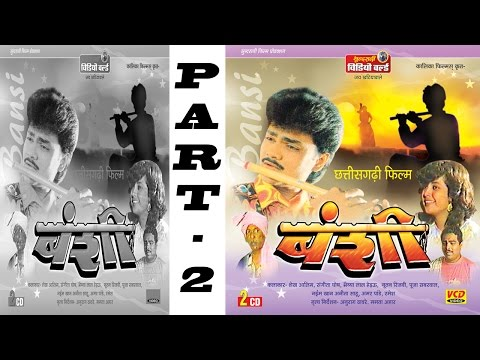 Bansi - Part 2 Of 2 - Superhit Chhattisgarhi Movie