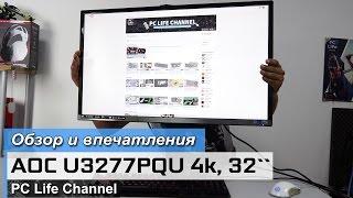 видео Телевизоры с диагональю 32 дюйма с разрешением 1920x1080 - цены