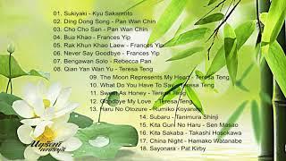 เพลงเอเชีย