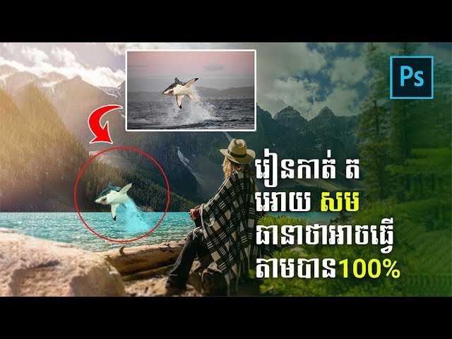 Photoshop tutorial : Design Concept for editing image in Photoshop