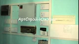 Монтаж Охранной Пожарной Сигнализации в Челябинске(http://xacan90.wix.com/artsr#!montaj-ops/c1rrw., 2016-01-05T15:27:12.000Z)