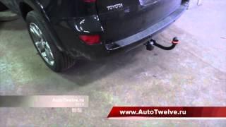 Фаркоп Bosal VFM на Toyota RAV4 2006-2012 купить за 7000 в магазине Автотвелв с доставкой по России(, 2013-10-19T18:34:00.000Z)