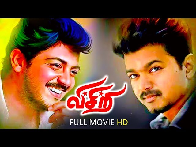 Tamil Latest Full Movie 2018 | Visiri | Tamil Romantic Action Movie | Ft.Ram Saravana, Raaj Suriya