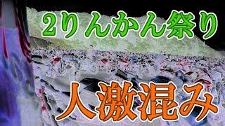 NinjaZX-14R 2りんかん祭り2017Westツーリング#2 モトブログ thumbnail