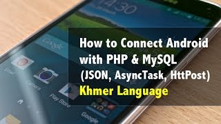 11.2. Android Read JSON from MySQL (PHP, JSON, AsyncTask, HttpPost) (Khmer Language)