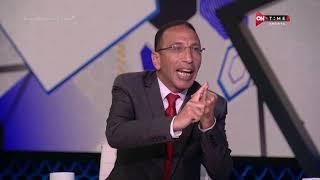 """ملعب ONTime - تعليق ساخر من """"عمرو الدرديري""""على حصول الأهلي المركز الثالث في كأس العالم للأندية"""