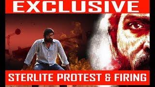Sterlite | Vijay Sethupathi Blasts !