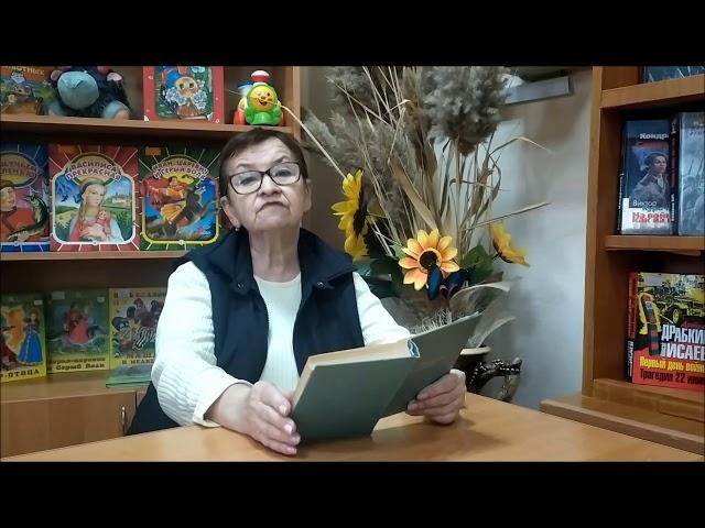 Изображение предпросмотра прочтения – ИринаСафонова читает произведение «Шаганэ ты моя, Шаганэ…» С.А.Есенина