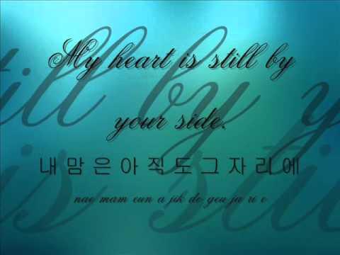 베이지(Beige) - 달에지다 (Moon Has Passed) [추노(Chuno) OST] (Eng. subs)