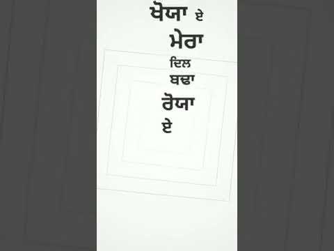punjabi-status-white-background-,-black-background