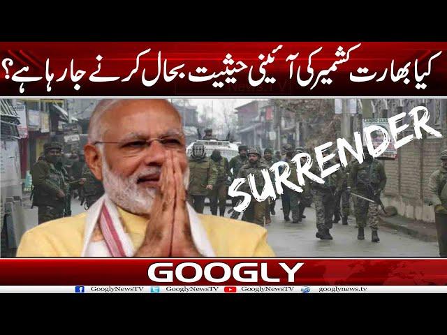 Kya India Kashmir Kei Ayeeni Hasiat Bahal Karnay Ja Raha Hai? | Googly News TV