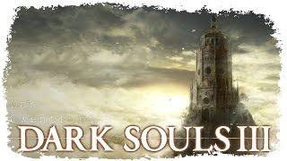 Dark Souls 3 Ringed City DLC ☠ Как попасть в дополнение Ringed City ДЛС ● Последнее, второе DLC