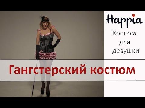 карнавальных эротика костюмах фото девушки в
