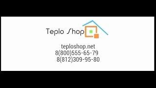 Купить теплый пол(Купить теплый пол в интернет магазине Teplo Shop http://teploshop.net. Теплый пол — прекрасное решение для русского клима..., 2015-06-17T11:45:16.000Z)