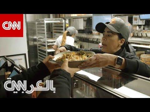 نظرة على مطعم -طعام المهاجرين- على بعد أمتار من البيت الأبيض  - 07:59-2019 / 11 / 21