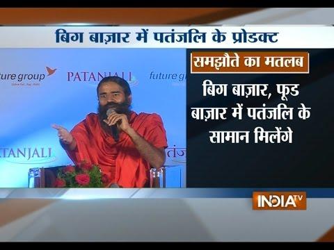 Baba Ramdev's Patanjali Ayurved Partners with Future Group - India TV