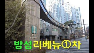 """마포 상수동 (상수역,광흥창역) """"래미안밤섬리베뉴1차""""…"""