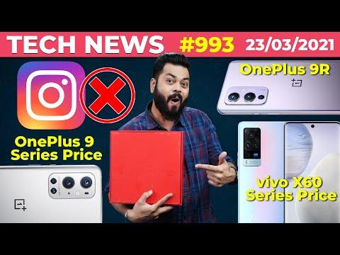 OnePlus 9 Series Price, OnePlus 9R Full Specs,Instagram ❎,vivo X60 Series Price,Lava Tablets-#TTN993