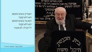 """הרב ישראל-מאיר לאו י' סיון תשע""""ט 13/06/19 Rabbi Israel Meir"""