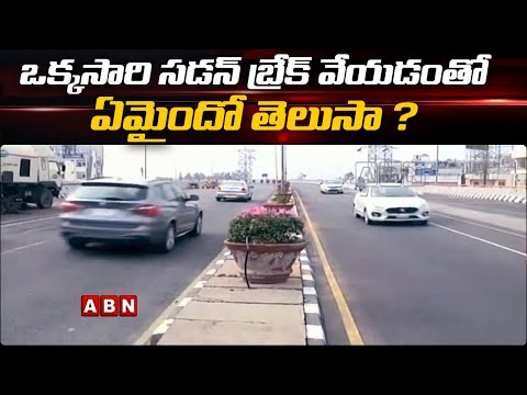 Road Mishap at PV Express Highway | Hyderabad | Telangana Latest News | ABN Telugu