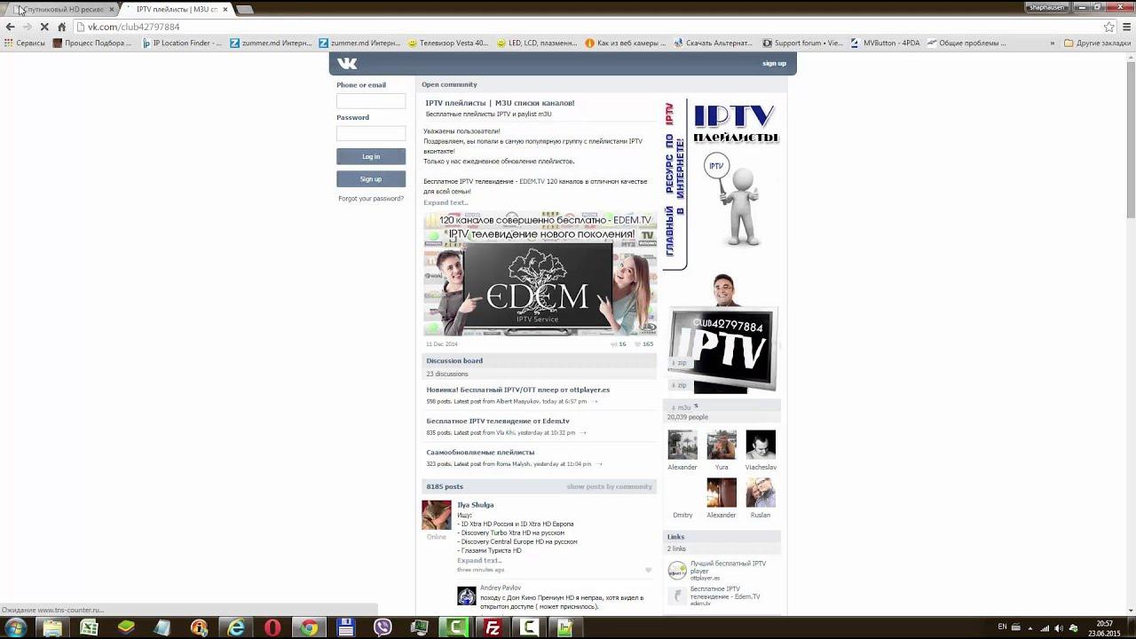 Создание и загрузка плейлиста m3u / XML для Тюнера golden media и Smart tv
