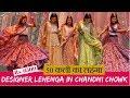 Designer Lehenga Chandni Chowk   Affordable Bridal / Non Bridal Lehenga Collection  Wedding Shopping
