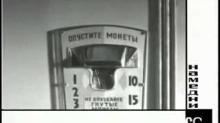 Магазин Прогресс в СССР в 1966 году