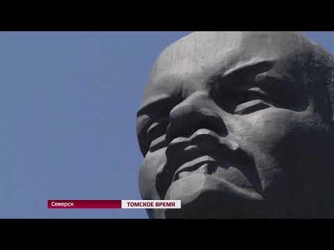 Город Северск отмечается 70-летний юбилей