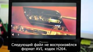 Pioneer AVH-3500DVD воспроизведение видео(Воспроизведение видео с USB на Pioneer AVH-3500DVD., 2014-03-08T21:30:10.000Z)